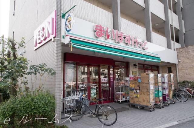 まいばすけっと板橋桜川店