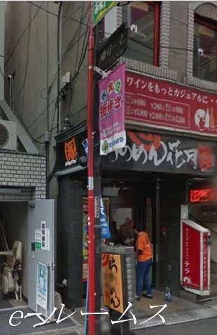 らあめん花月嵐東武練馬店