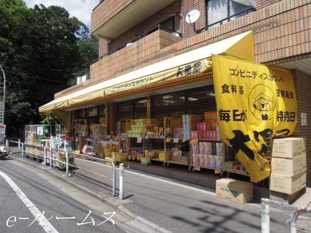 大黒屋東新町店