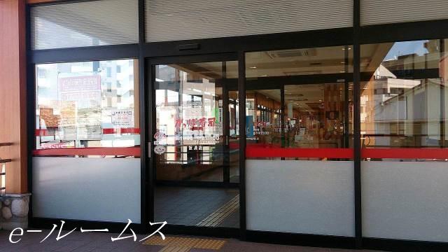 かっぱ寿司板橋店
