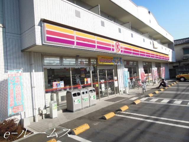 サークルK 練馬平和台2丁目店