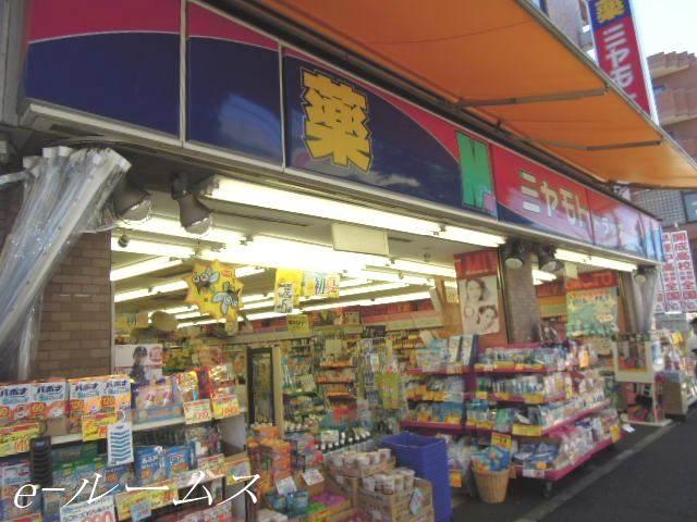 ミヤモトドラッグ平和台店