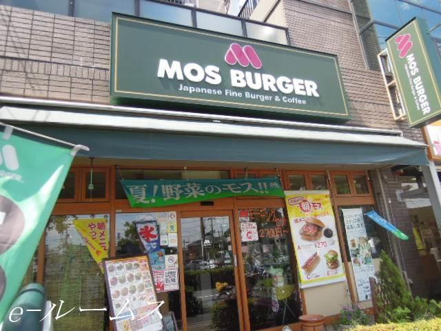 モスバーガー営団平和台店