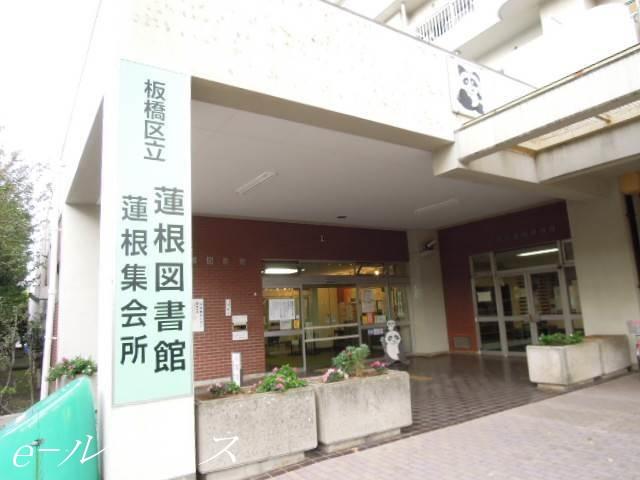 板橋区立蓮根図書館
