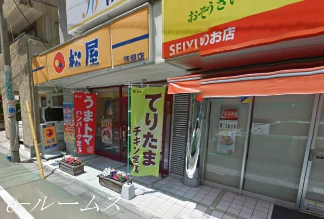 松屋蓮根店