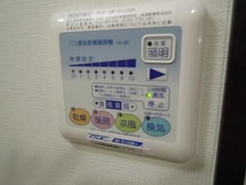 浴室乾燥機(同仕様)