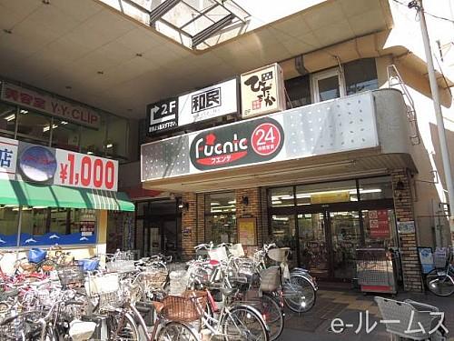 東武ストアフエンテ練馬店