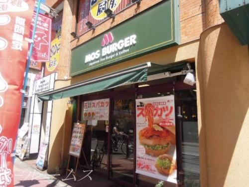 中華食堂日高屋上板橋北口店