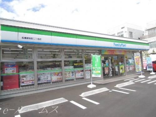 ファミリーマート板橋東新町二丁目店