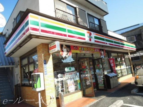 イオンスタイル 前野町店