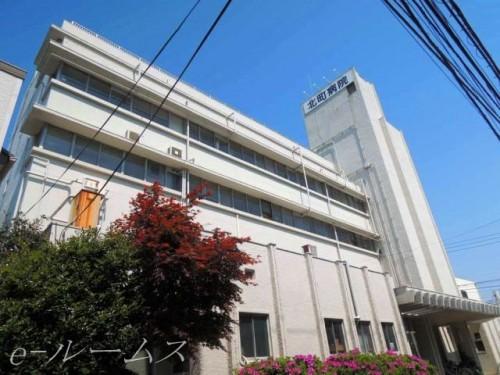 医療法人社団愛生会北町病院