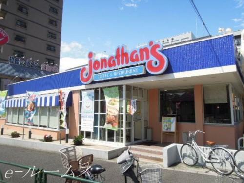 ジョナサン高島平店