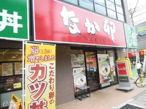 なか卯高島平店