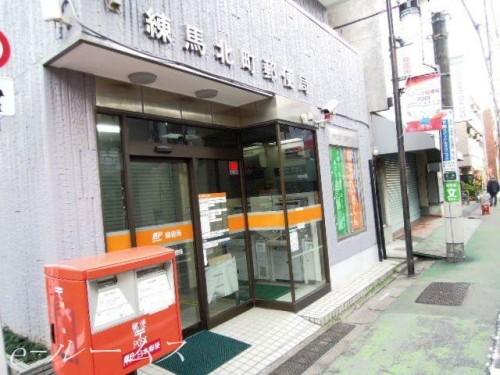 練馬北町郵便局