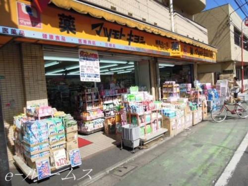 練馬平和台一郵便局