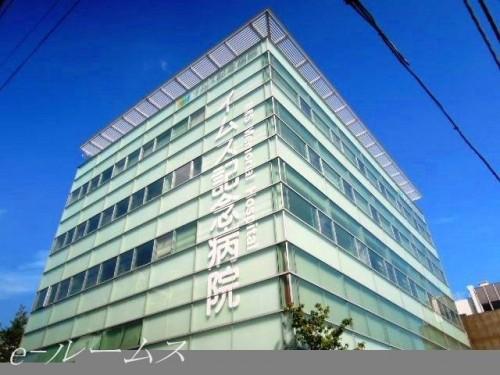 医療法人社団明芳会イムス記念病院