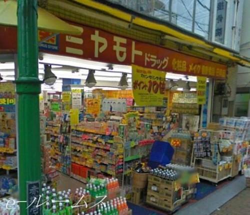 ミヤモトドラッグ下赤塚店