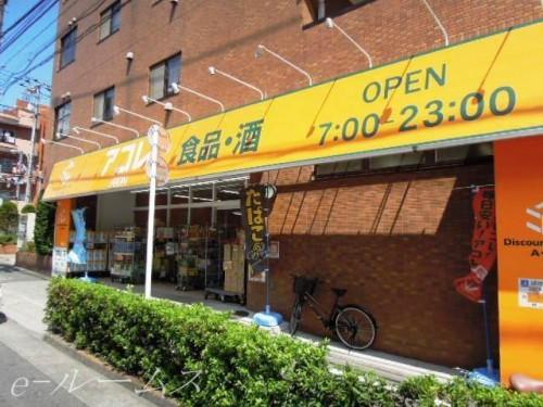 イオン板橋店