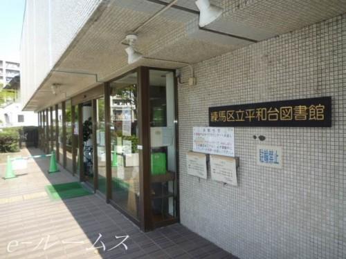 板橋中台郵便局