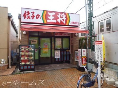 ドトールコーヒーショップ上板橋南口店