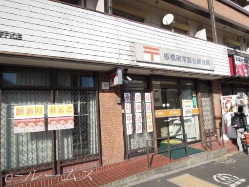 タリーズコーヒーイオンスタイル板橋前野町店