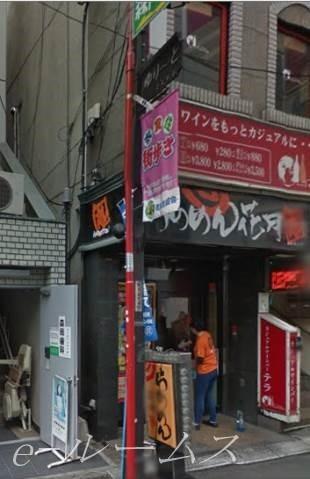 天丼てんや東武練馬店