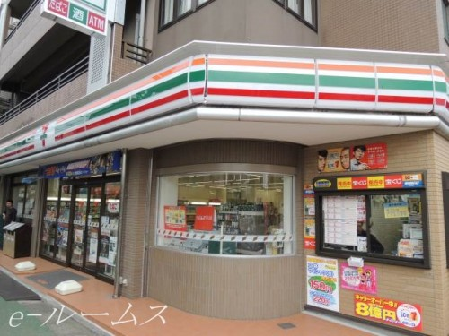セブンイレブン練馬北町1丁目店