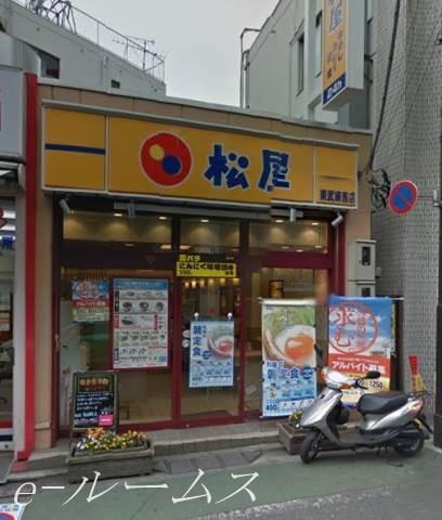 松屋東武練馬店