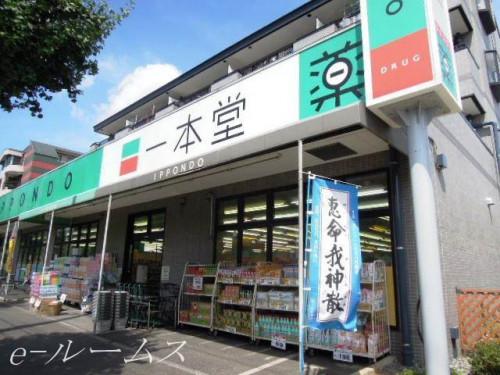 COCO'S板橋四葉店