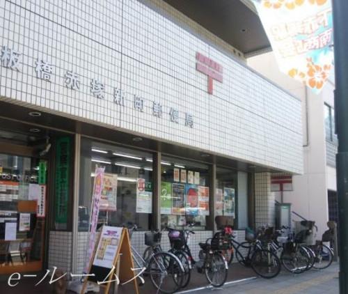 コメダ珈琲板橋四葉店