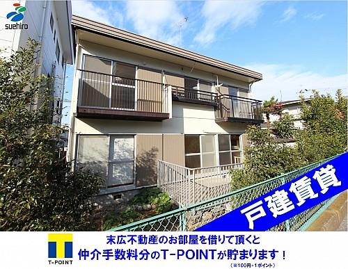 ◆熊谷東小・富士見中学区◆
