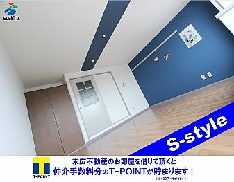 ◆都市ガス賃貸マンション◆オシャレなお部屋です◆