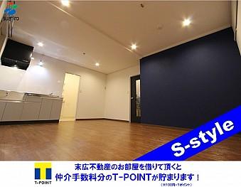 室内&外壁ともに大規模リノベーション済みのメゾンフラッシュ