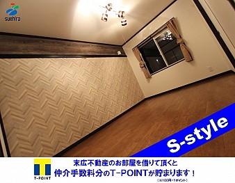 ◆人工芝のテラスのあるオシャレなアパート◆