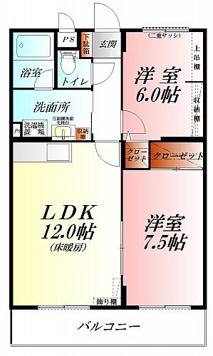 ◆足元からポカポカの床暖房完備のLDK◆