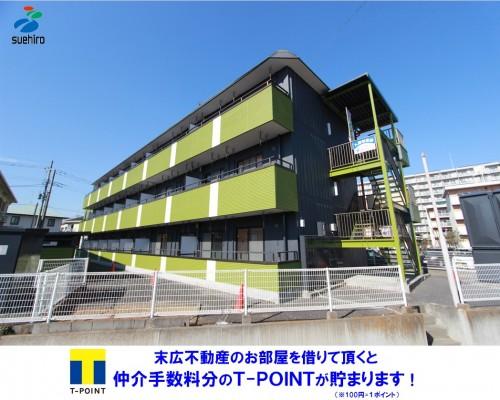 ☆JR高崎線籠原駅徒歩26分☆