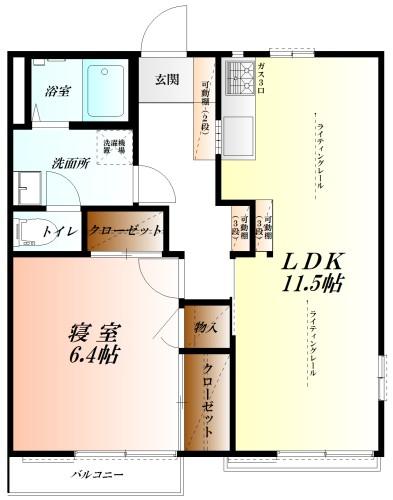 快適1LDK☆個性を大切にした個性のあるお部屋☆