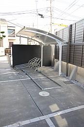 自転車置き場屋根付