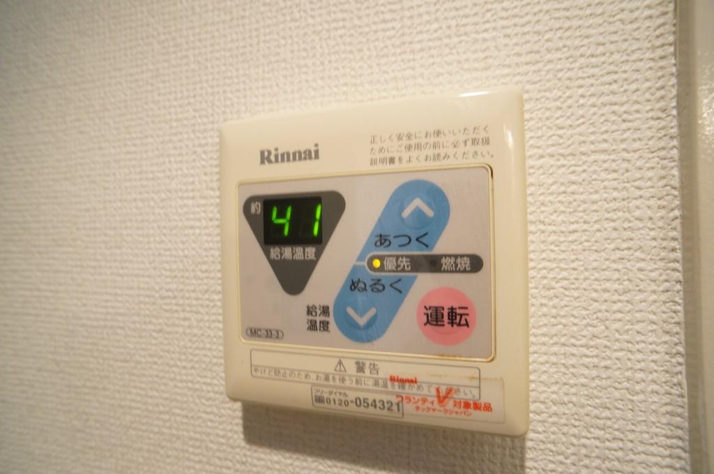 温度調節可能です