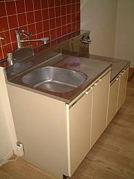 キッチン ◆シングルレバー水栓付◆