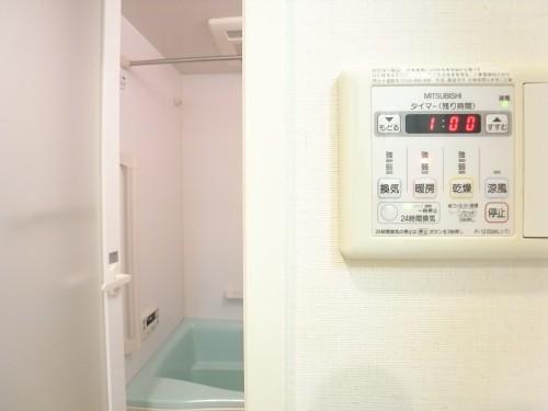 浴室暖房乾燥システム