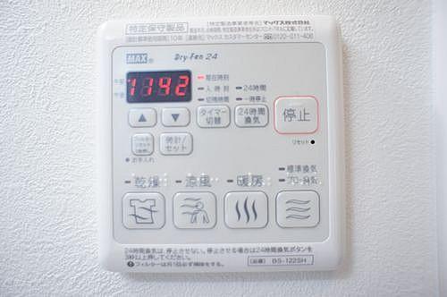【浴室冷暖房乾燥機】付いています☆ 特に冬場にお風呂に入る少し前に暖房を入れておくとヒヤッとしなくて