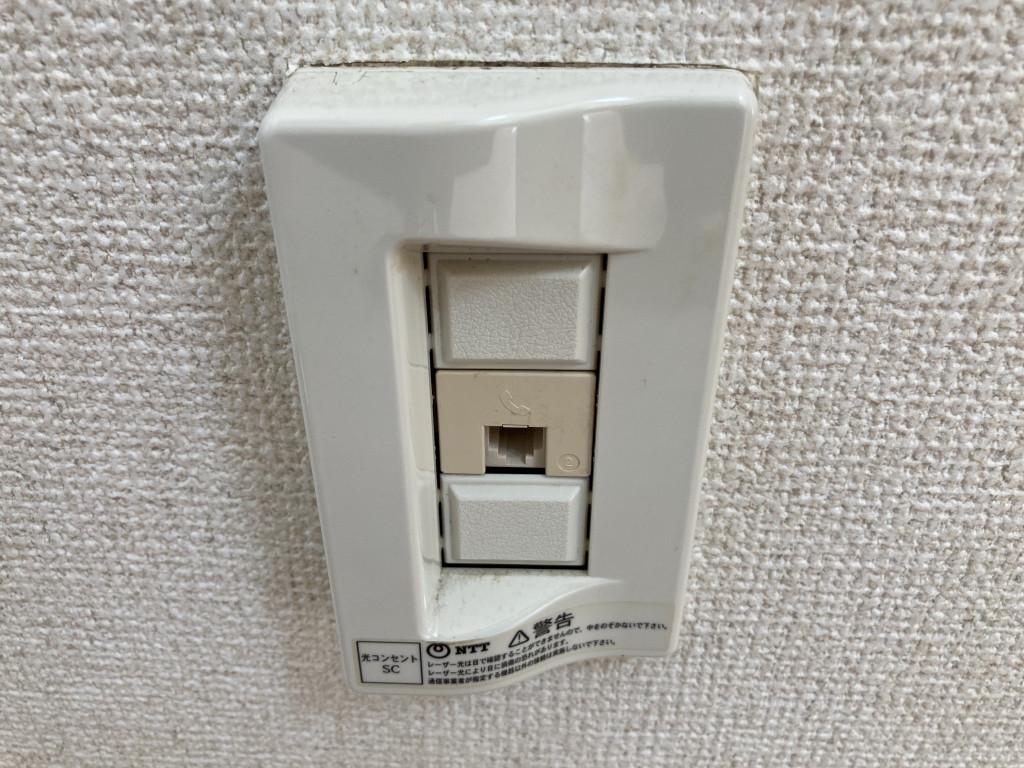 NTTBフレッツ対応(工事費別)