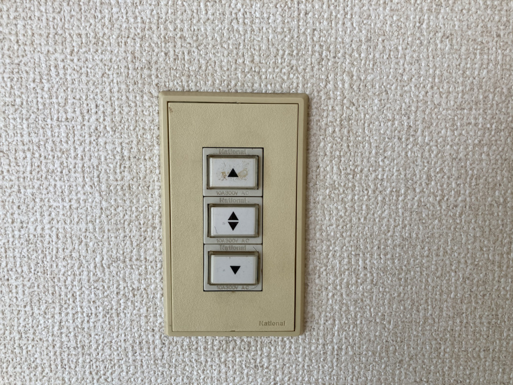 電動ベット昇降スイッチ!