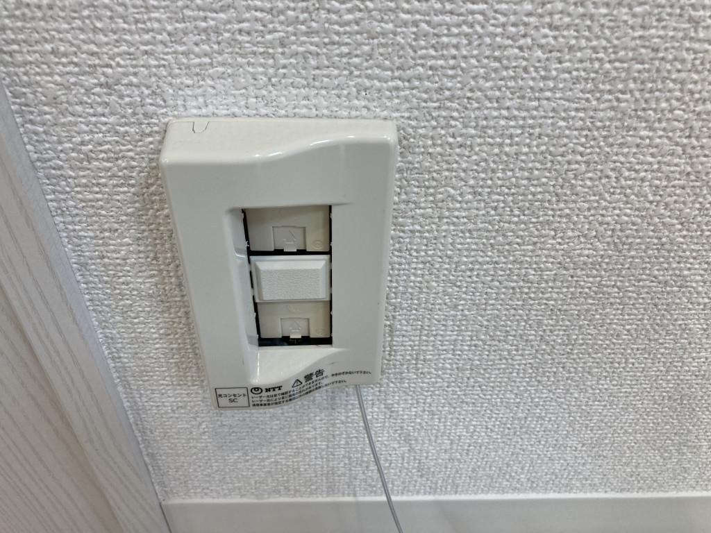 Bフレッツ対応・CATV(IT対応)です!