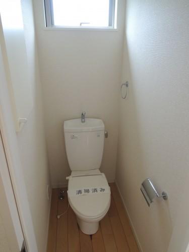 1階のトイレ(ホット便座)!