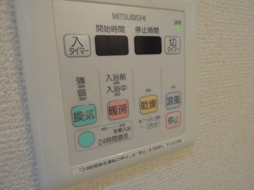 浴室乾燥機能付パネル!