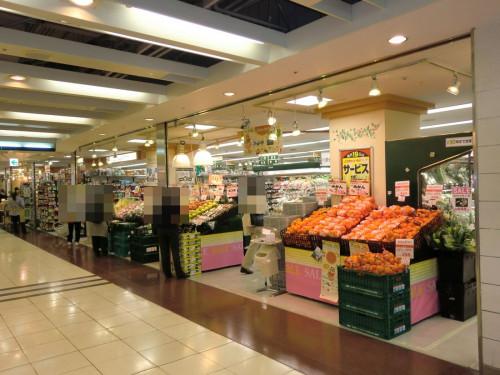 東急ストア横浜地下街店