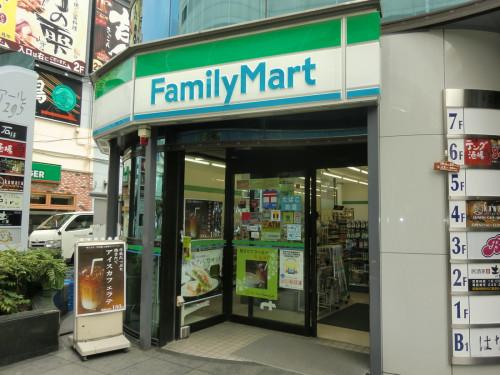 ファミリーマート鶴屋町郵便局前店