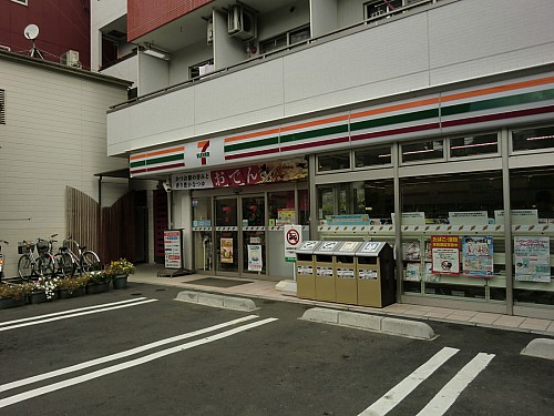 セブンイレブン横浜大口駅前店